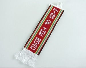 Mini Scarf - King of The Road