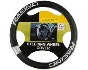Rattöverdrag Racing Silver