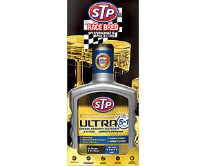 STP Ultra 5 in 1 Diesel