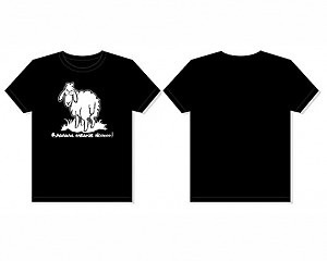T-shirt - Baaaa Means No