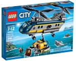 LEGO City 60093, Deep Sea Helicopter