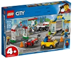LEGO City 60232, Garage Centre