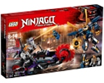 LEGO Ninjago 70642, Killow vs. Samurai X