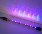 UFO Tub USB - 12